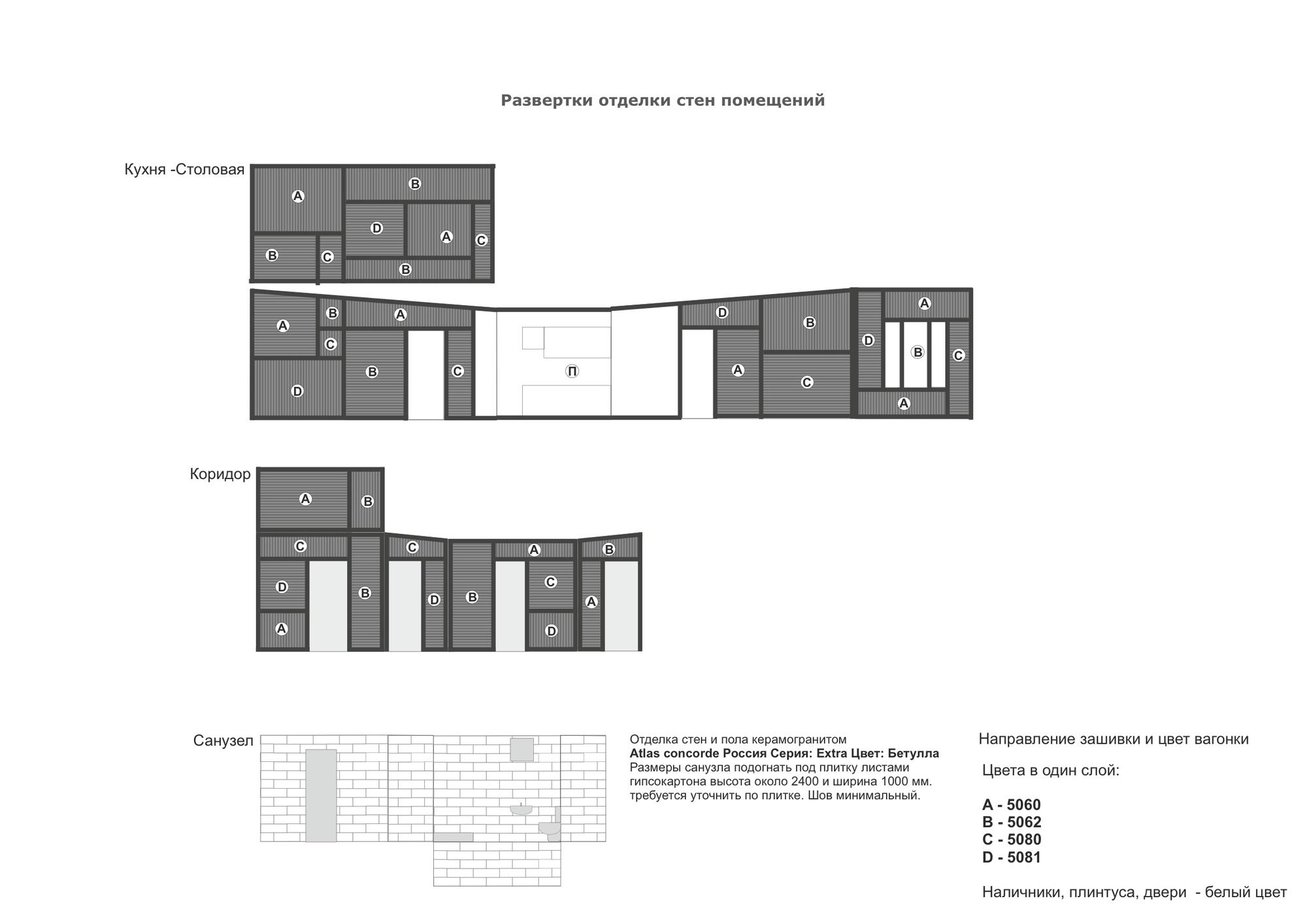 51ef105de8e44e6da3000088_deco-pattern-house-peter-kostelov_fa-ade_panels_02