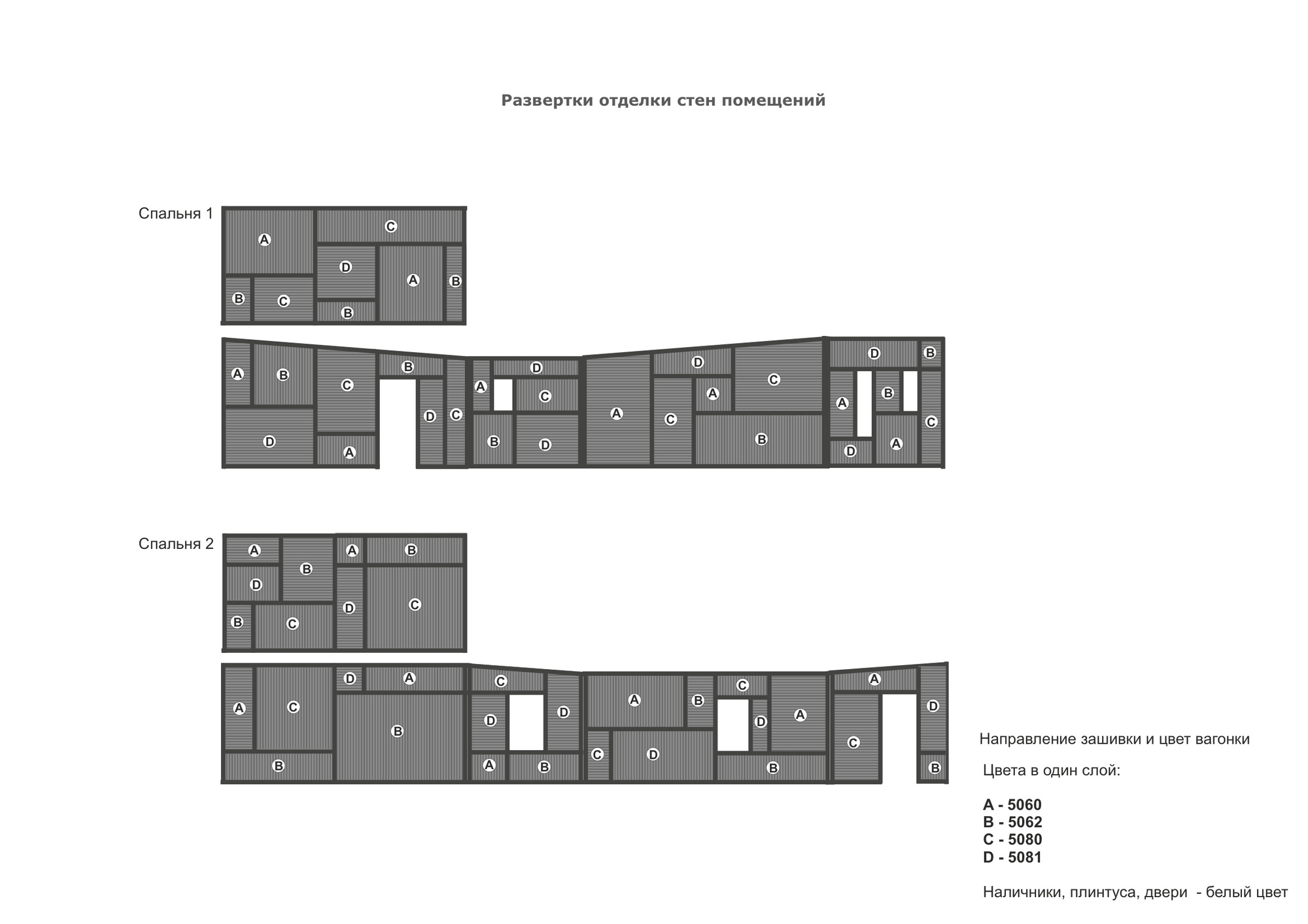 51ef1072e8e44e6da3000089_deco-pattern-house-peter-kostelov_fa-ade_panels_03