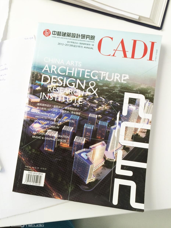 pollack kinai designerek 1