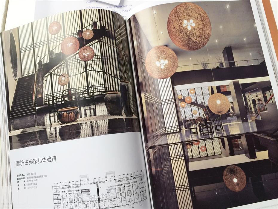 pollack kinai designerek 10
