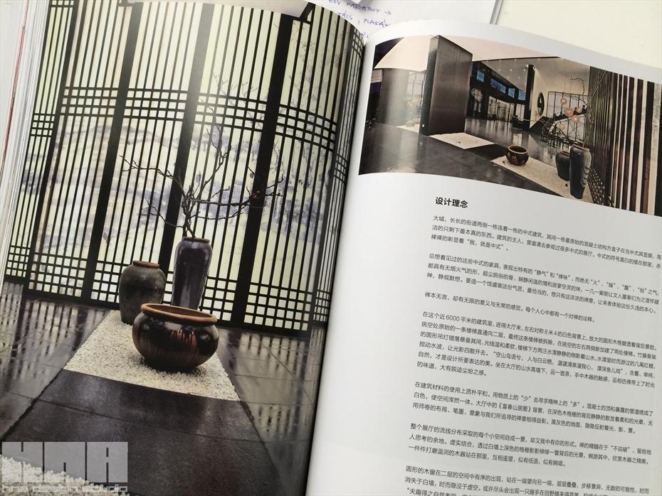 pollack kinai designerek 11