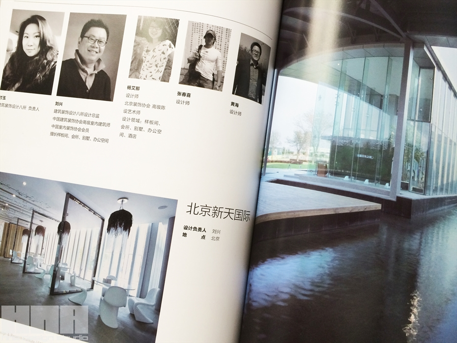 pollack kinai designerek 13