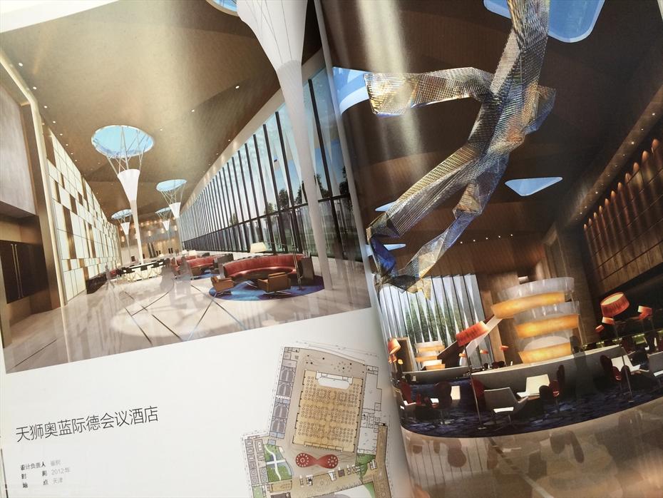 pollack kinai designerek 16