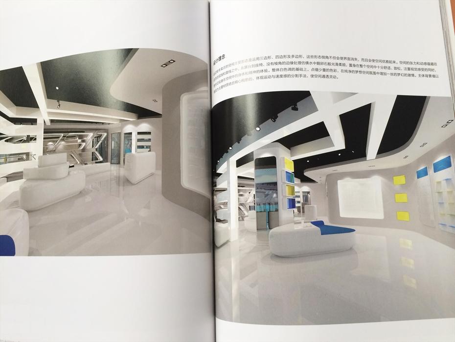 pollack kinai designerek 9
