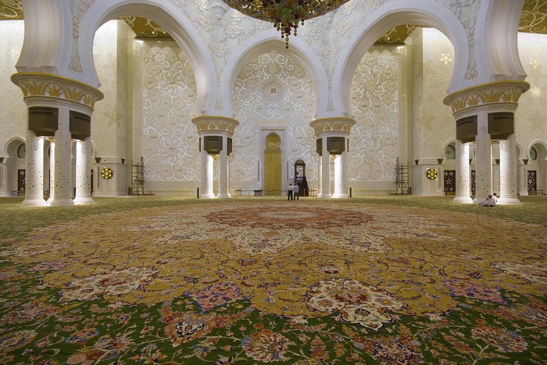 FKM_Bereich=2&FKM_PDB_TU=1&PKM_Objekt=3682&FKM_Seite=20926&U_Position=20&PKM_Bild=8491&url=/projects/contemplation/sheikh-zayed-bin-sultan-al-nahyan-mosque-3682/images/eur-erco-sheikh-zayed-bin-sultan-al-nahyan-mosque-introp-1-20.jpg&S_Urbild=pboxx-pixelboxx-489933